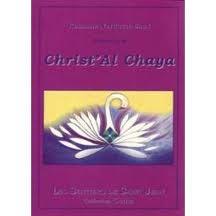 cristal-shaya