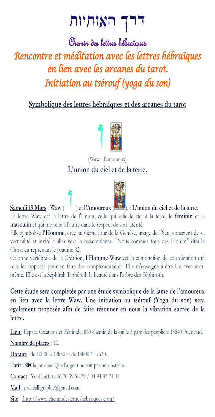 Atelier-Waw-LAmoureux-1