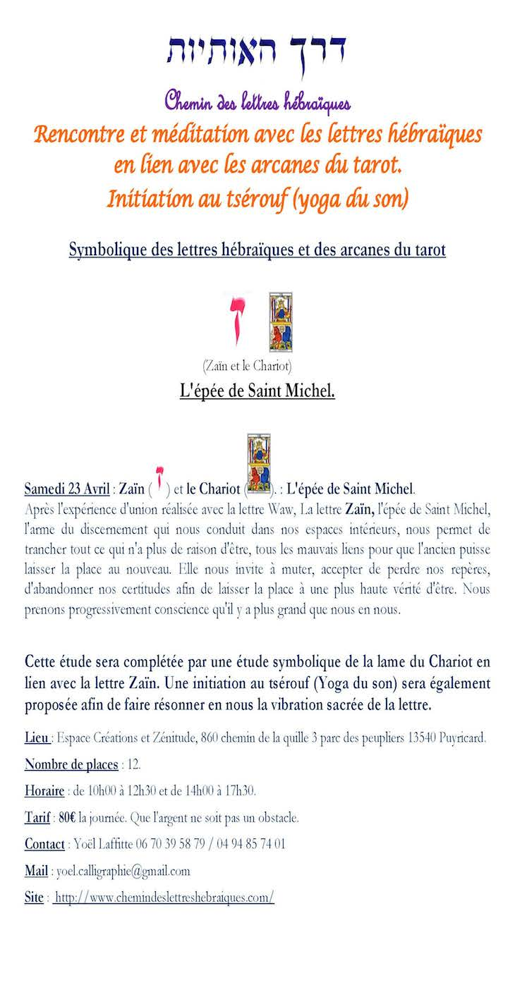 avril16-Zaïn-Le Chariot_HEBRAIQUE