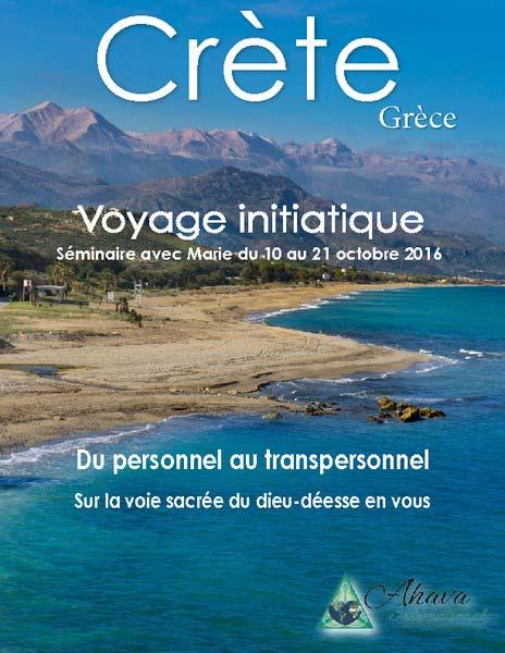 crete_16