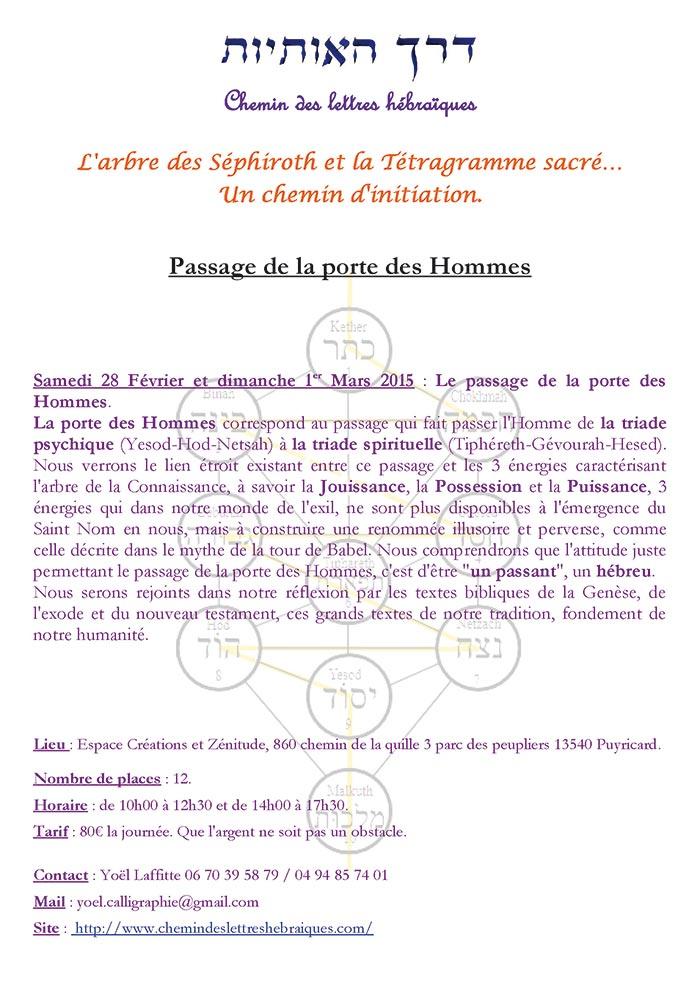 lafitte-La-porte-des-Hommes