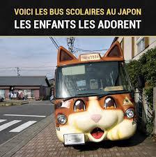 Les incroyables bus scolaires japonais